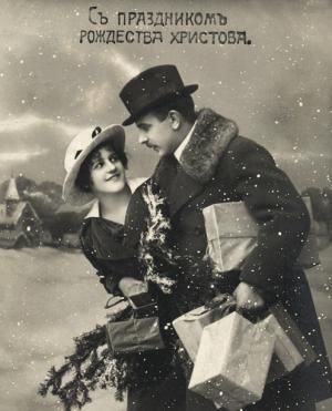Рождество и Новый год в Российской империи на рубеже XIX-XX веков.