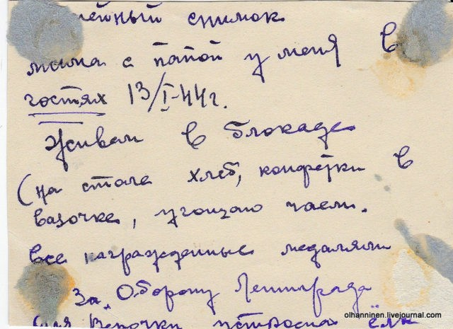 к 75-летию снятия блокады Ленинграда
